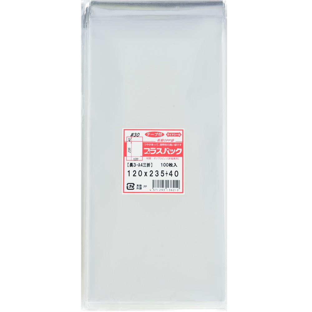 OPP袋 角6 10,000枚 30# A5 160x225+40 テープ付 透明